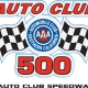 Fantasy Racing: Auto Club 500